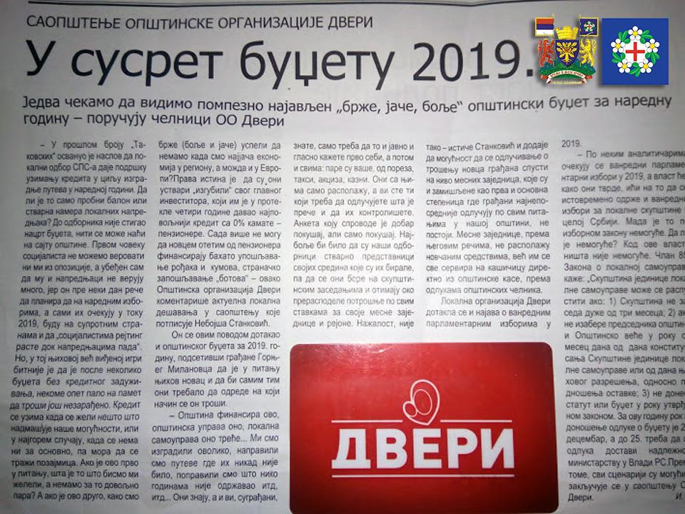 G. Milanovac: U susret budžetu za 2019. godinu