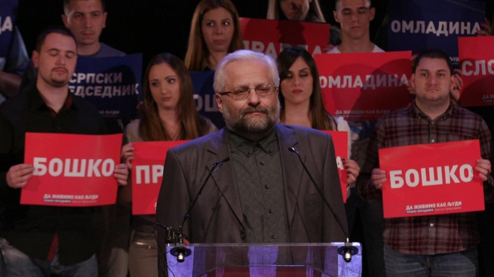 Tužba protiv prof. dr Vladimira Dimitrijevića – uvođenje verbalnog delikta