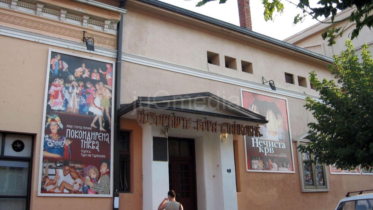 Отварање позориште или промоција једне политичке партије