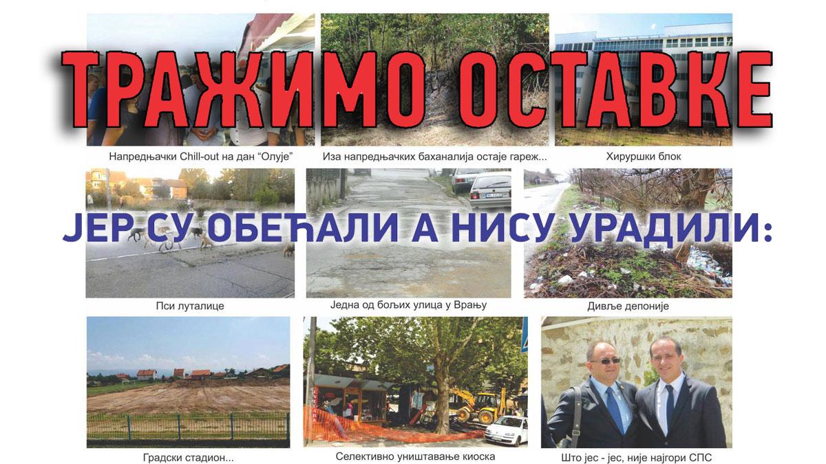 Opozicija u Vranju sakuplja potpise za vanredne lokalne izbore
