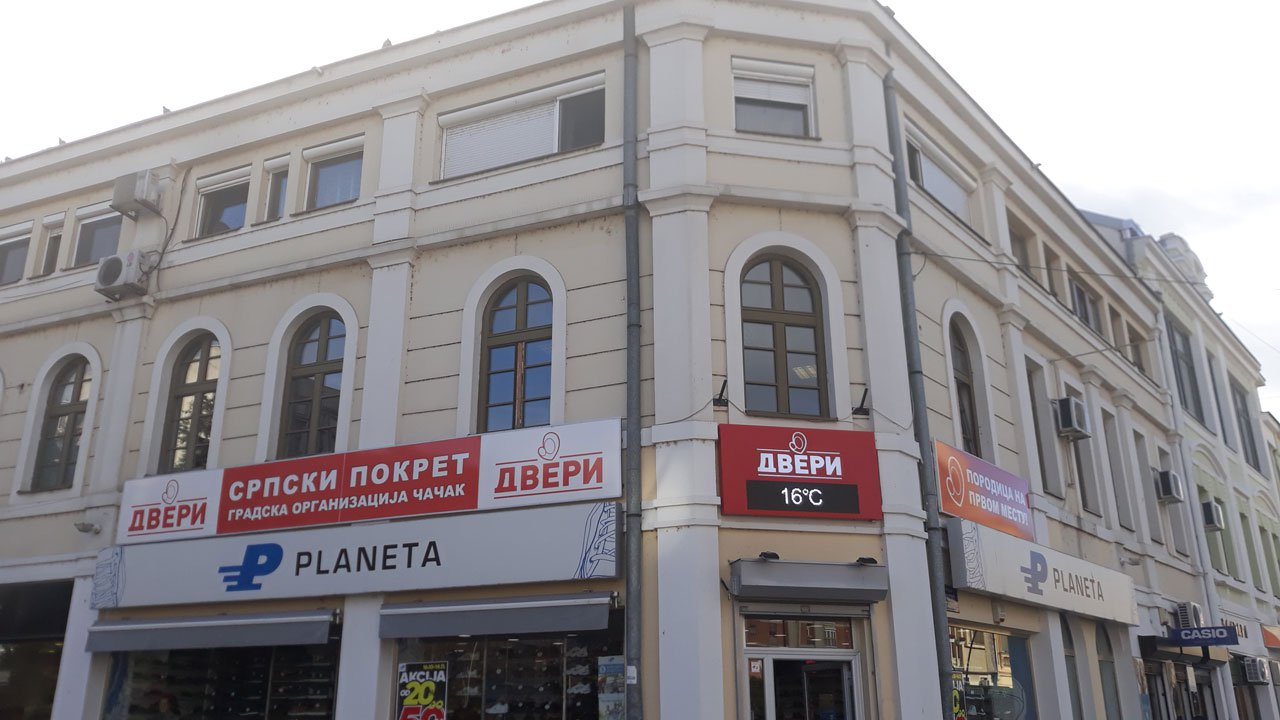 Otvoreno pismo gradonačelniku Čačka