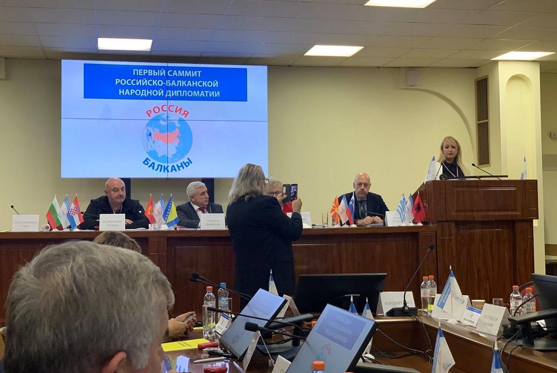 Значај решавања косовског питања за будућност српско-руских односа