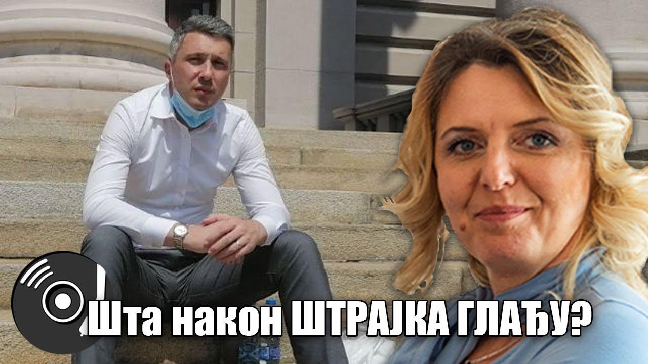 """Марија Јањушевић у емисији """"Наши дани"""""""