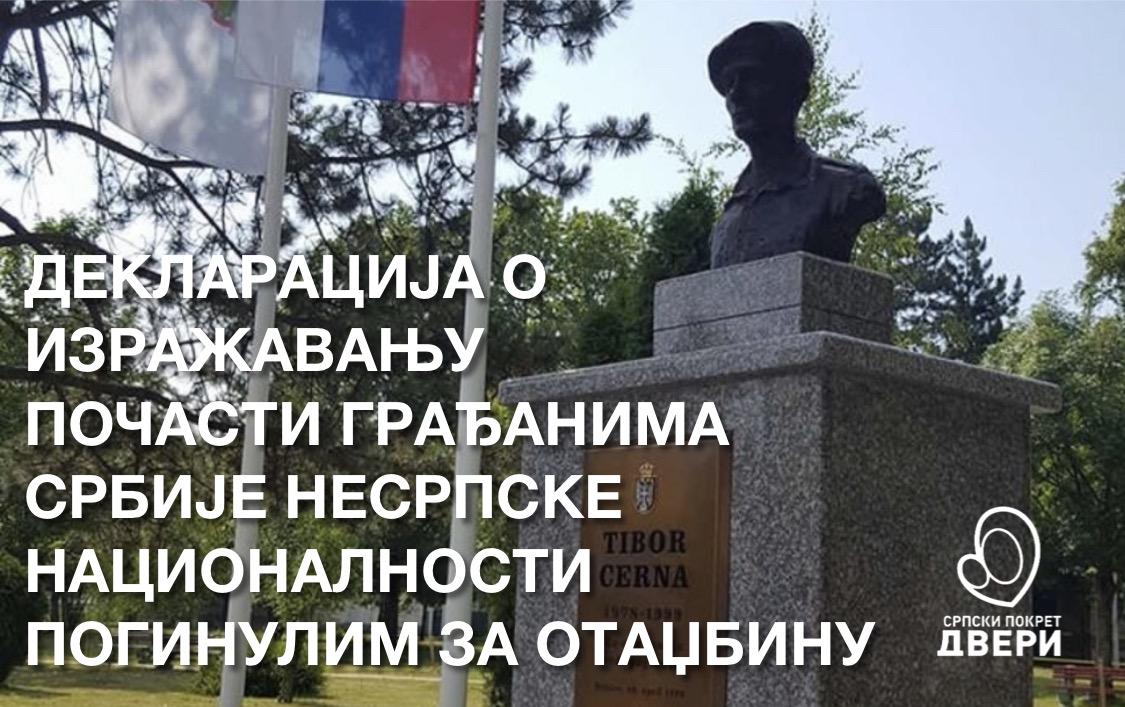 Декларација о изражавању почасти грађанима Србије несрпске националности погинулим за отаџбину
