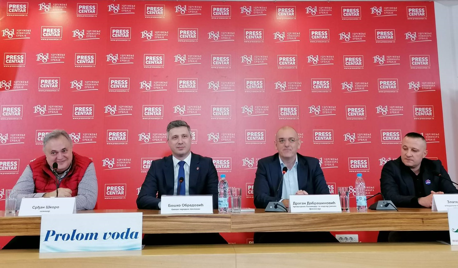 Учесници конференције за медије о промени система сагласни: Једино промена система гарантује опстанак Србије